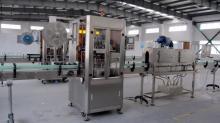 Этикетавтомат ЭР-6  для нанесения 1й термоусадочной этикетки