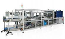 Автоматический упаковщик модель LASER Т   для обертывания бутылок  пленкой (c подложкой или лотком) 1200 упак/час